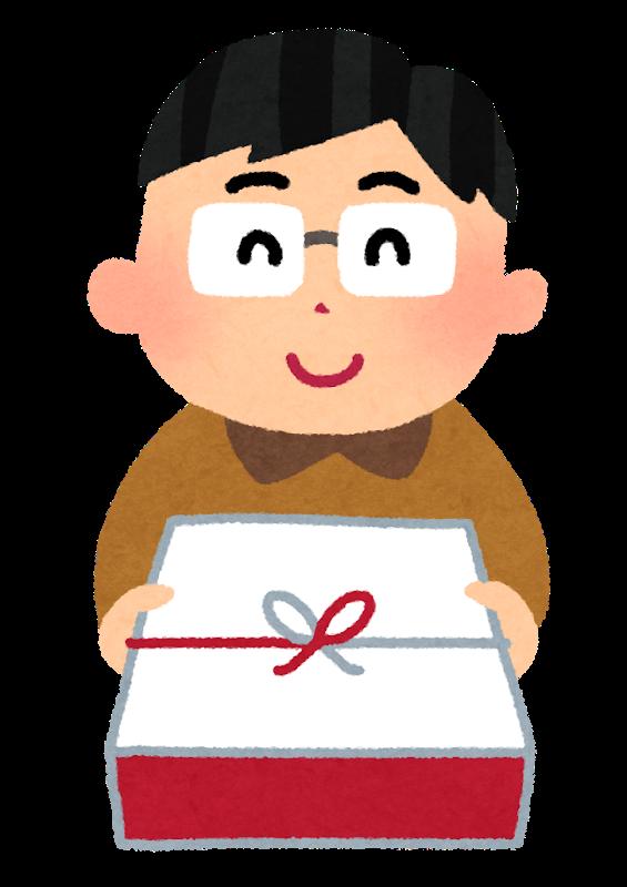 f:id:sunao-hiroba:20190327120540p:plain