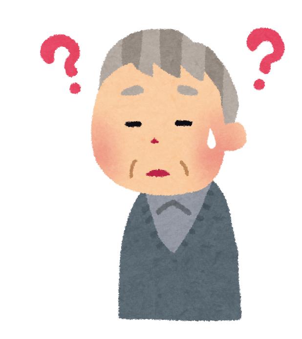 f:id:sunao-hiroba:20190330083139p:plain