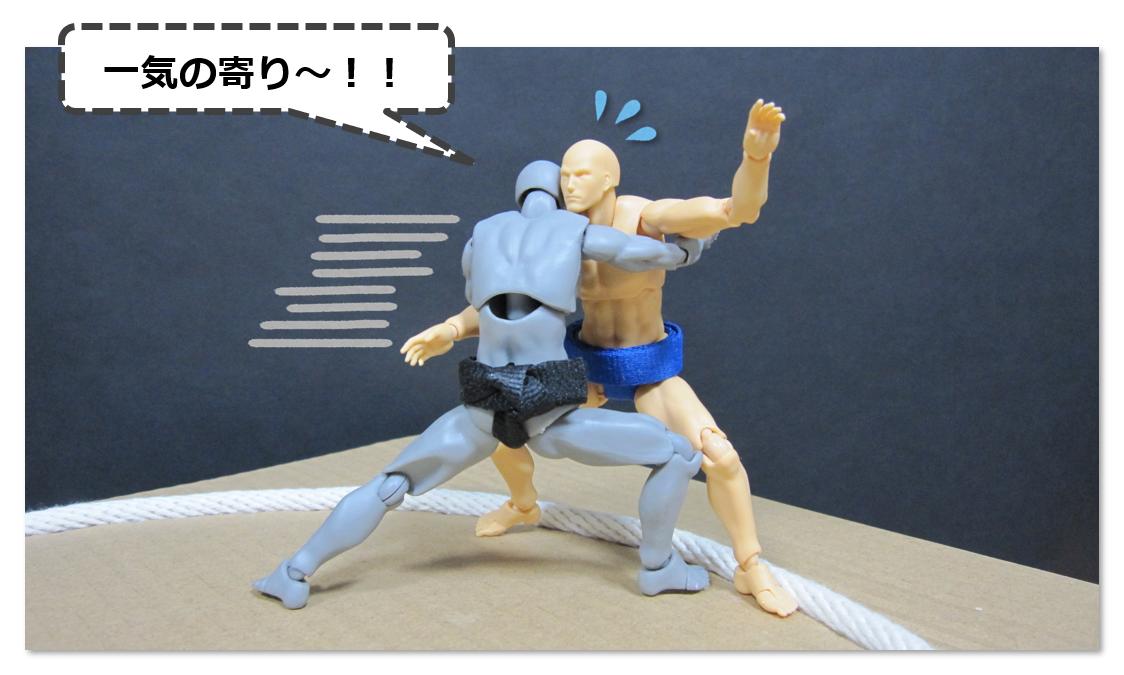 f:id:sunao-hiroba:20190402212807p:plain