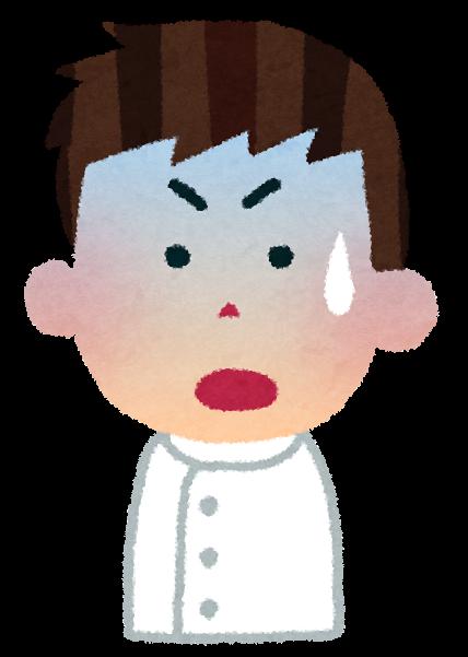 f:id:sunao-hiroba:20190406120202p:plain
