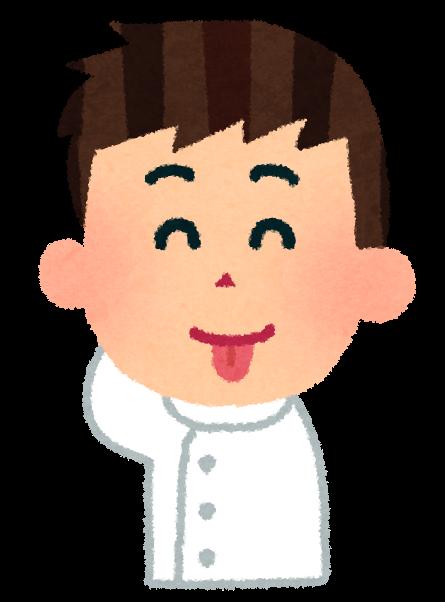 f:id:sunao-hiroba:20190406121153p:plain