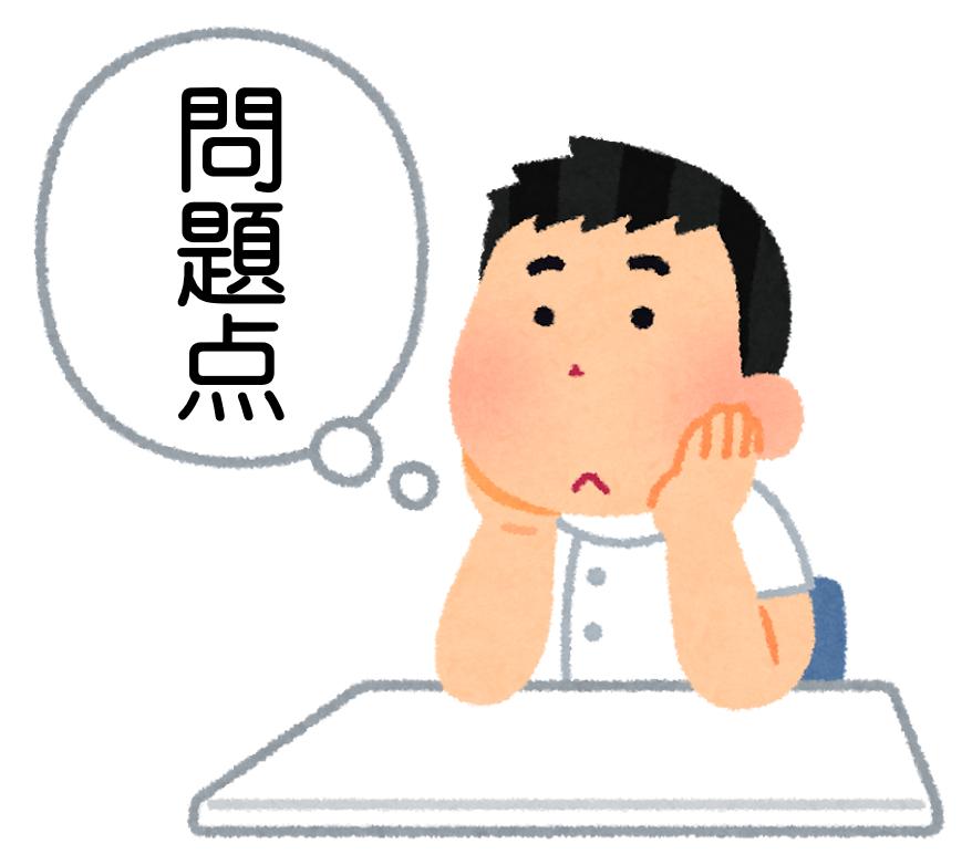 f:id:sunao-hiroba:20190406130546p:plain