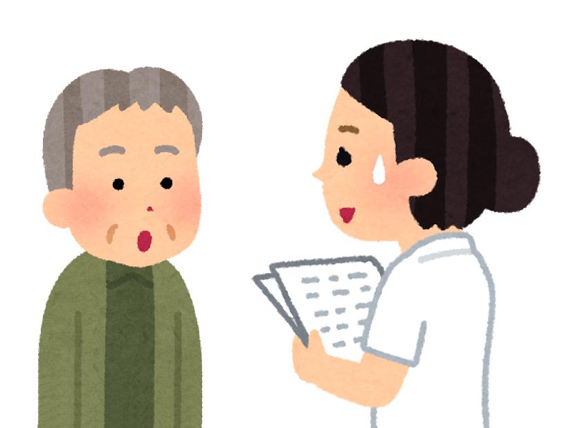 f:id:sunao-hiroba:20190409182510p:plain