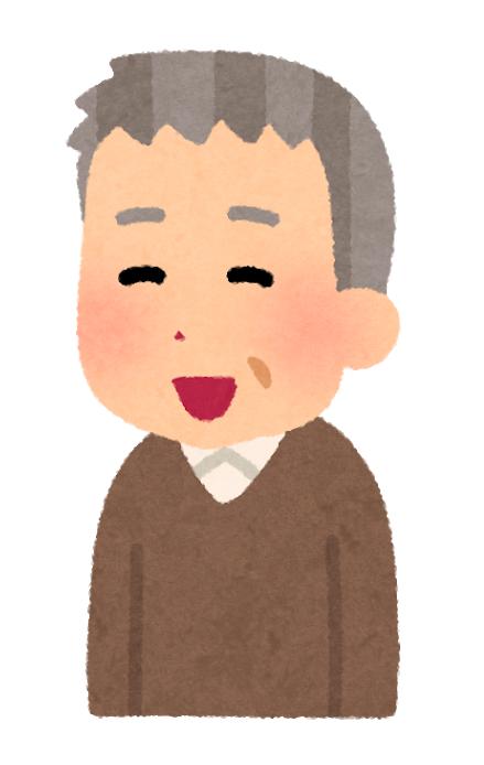 f:id:sunao-hiroba:20190409185304p:plain