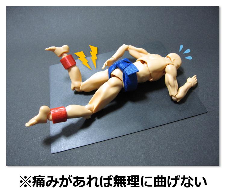 f:id:sunao-hiroba:20190412213325p:plain