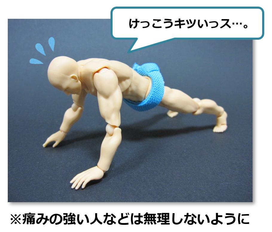 f:id:sunao-hiroba:20190414145028p:plain