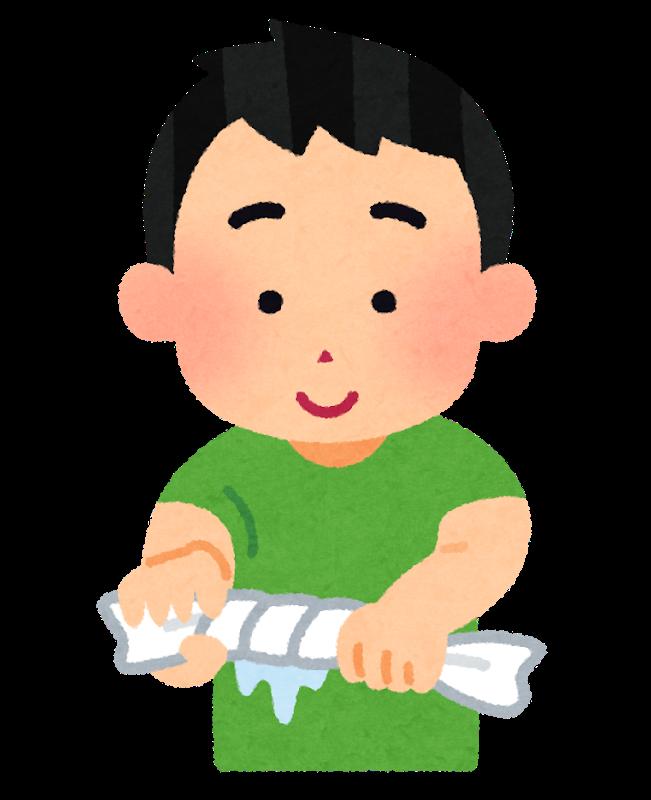 f:id:sunao-hiroba:20190417103250p:plain