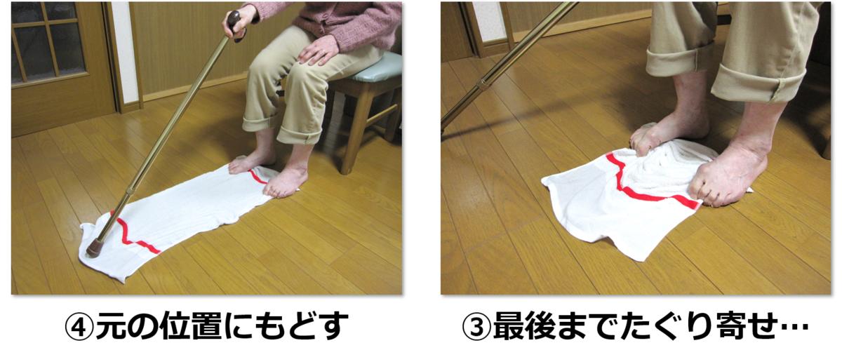 f:id:sunao-hiroba:20190417111707p:plain