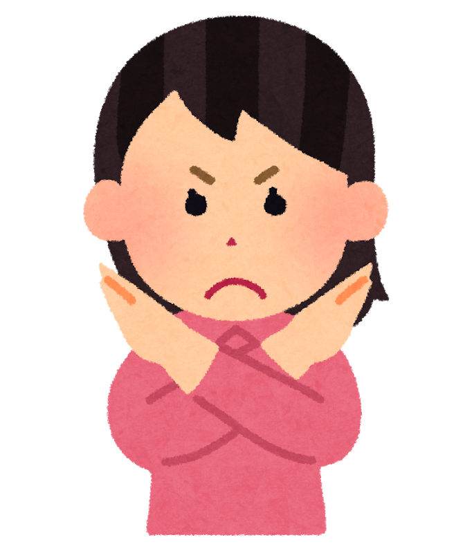 f:id:sunao-hiroba:20190427165847p:plain