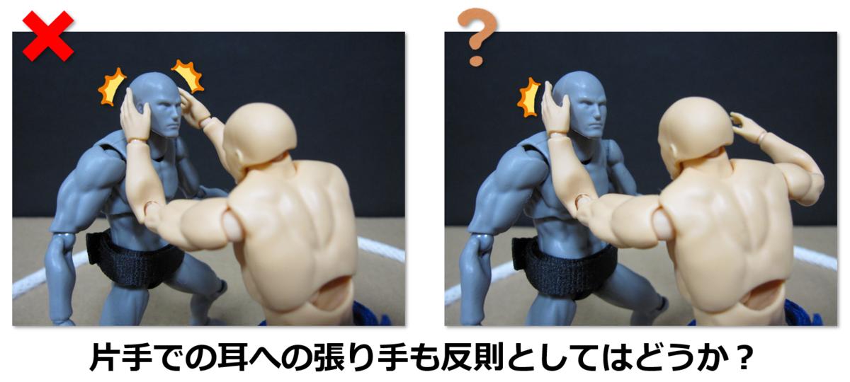 f:id:sunao-hiroba:20190427172116p:plain