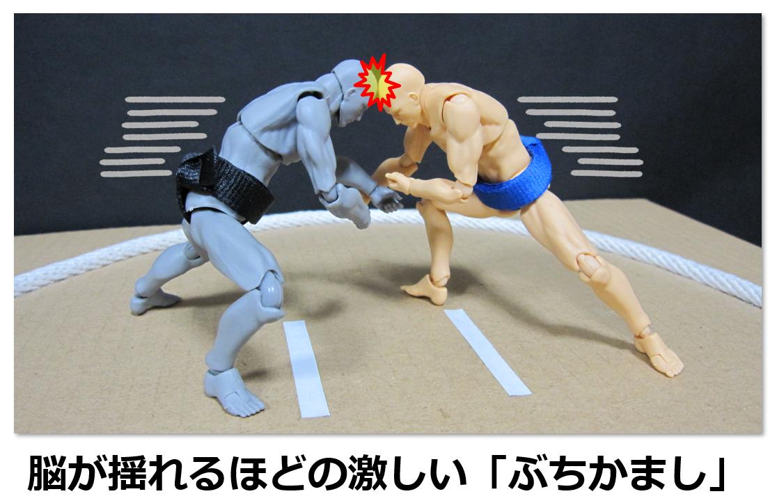 f:id:sunao-hiroba:20190427192859p:plain