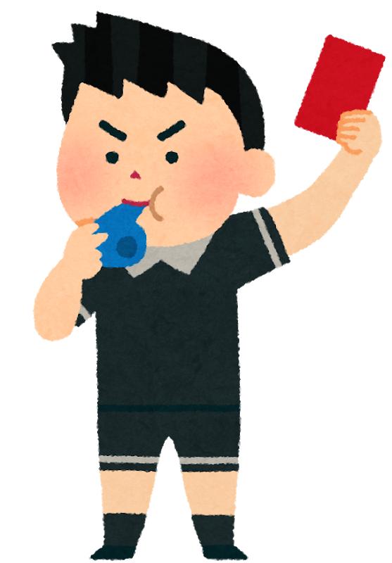 f:id:sunao-hiroba:20190501115658p:plain