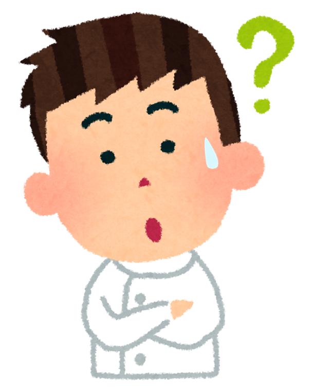 f:id:sunao-hiroba:20190507184324p:plain