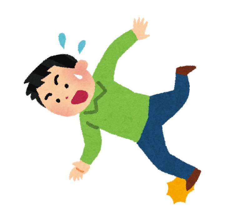 f:id:sunao-hiroba:20190515100258p:plain
