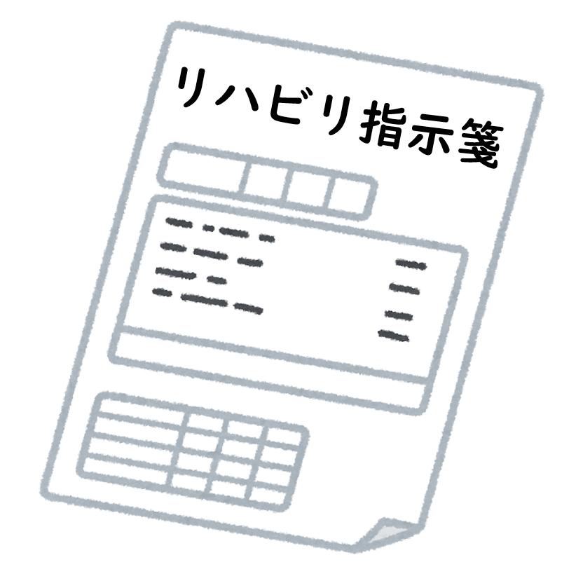 f:id:sunao-hiroba:20190515114509p:plain
