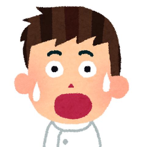 f:id:sunao-hiroba:20190515123150p:plain