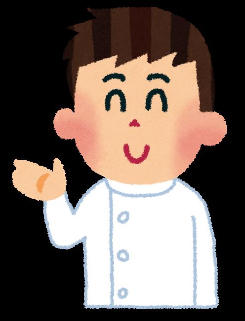 f:id:sunao-hiroba:20190521192317p:plain