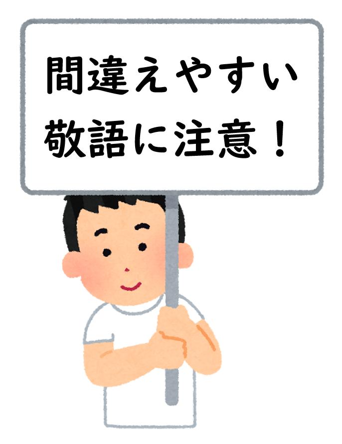 f:id:sunao-hiroba:20190522125917p:plain