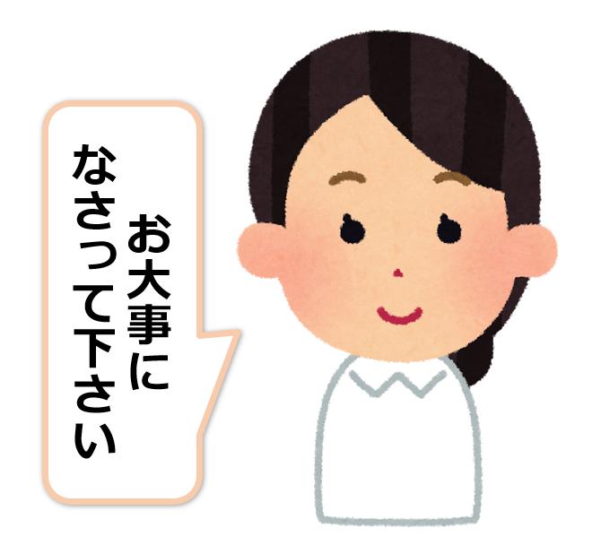 f:id:sunao-hiroba:20190522130255p:plain