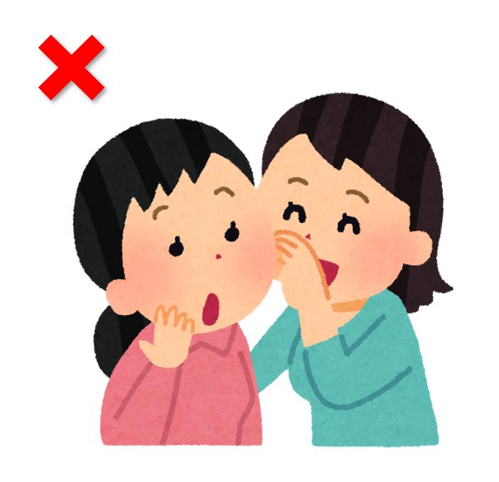 f:id:sunao-hiroba:20190522133008p:plain