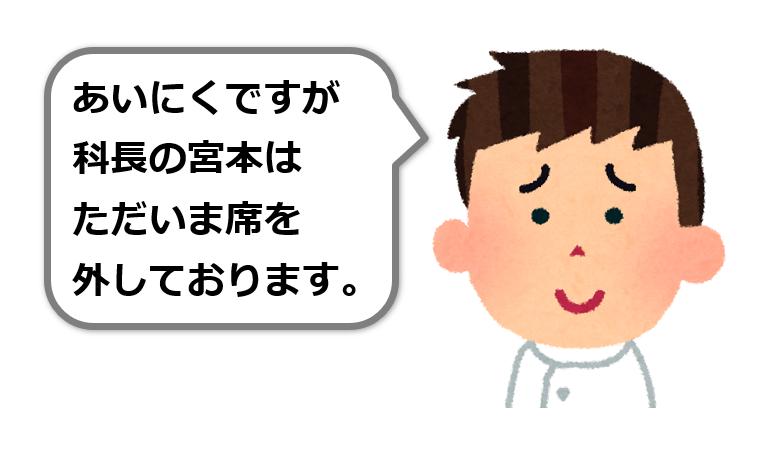 f:id:sunao-hiroba:20190526180132p:plain