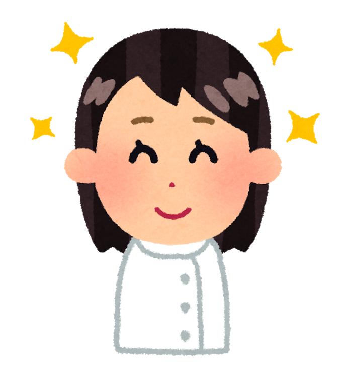 f:id:sunao-hiroba:20190528192214p:plain