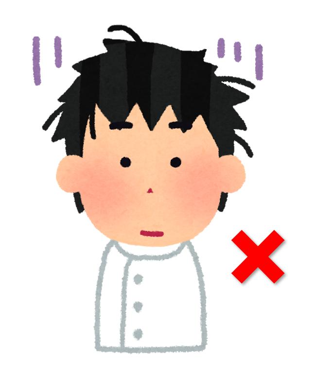 f:id:sunao-hiroba:20190528193558p:plain