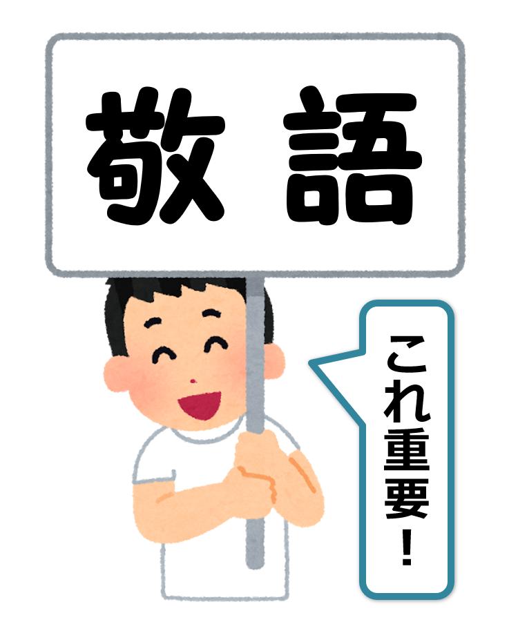 f:id:sunao-hiroba:20190601174713p:plain