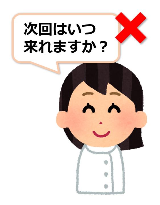 f:id:sunao-hiroba:20190601183713p:plain