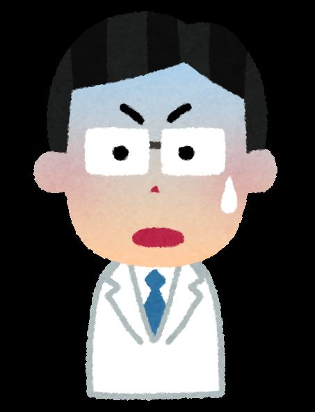 f:id:sunao-hiroba:20190601224215p:plain
