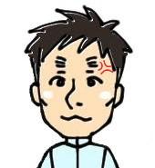 f:id:sunao-hiroba:20190606091940j:plain