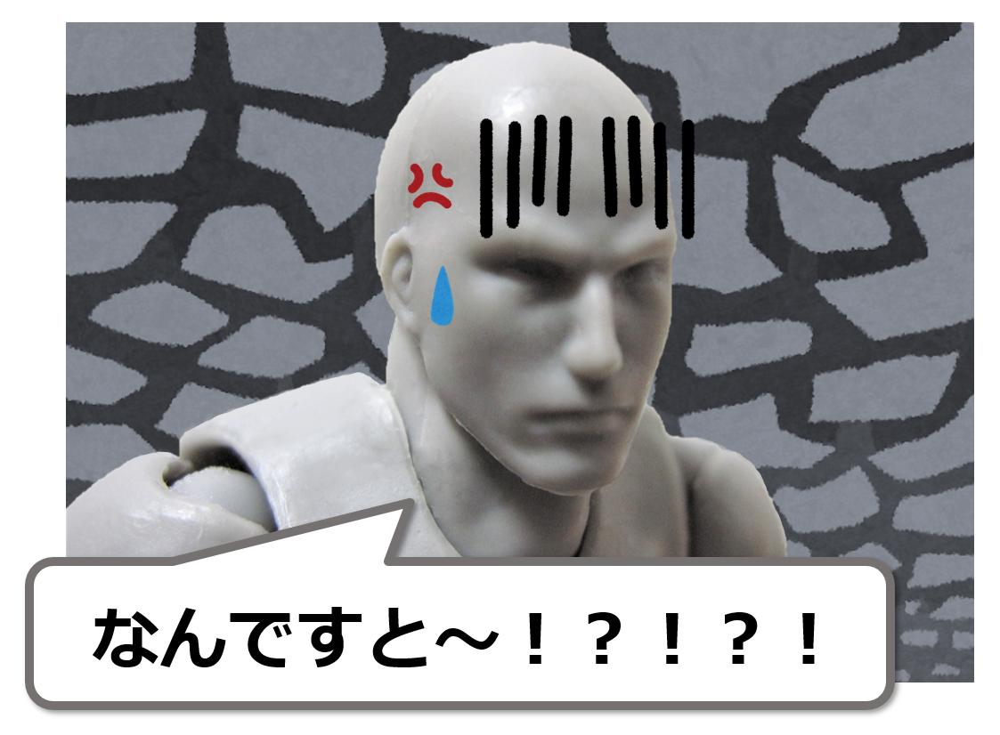 f:id:sunao-hiroba:20190608124948p:plain