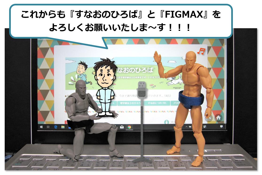 f:id:sunao-hiroba:20190610102646p:plain