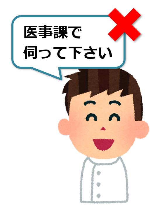 f:id:sunao-hiroba:20190618183712p:plain