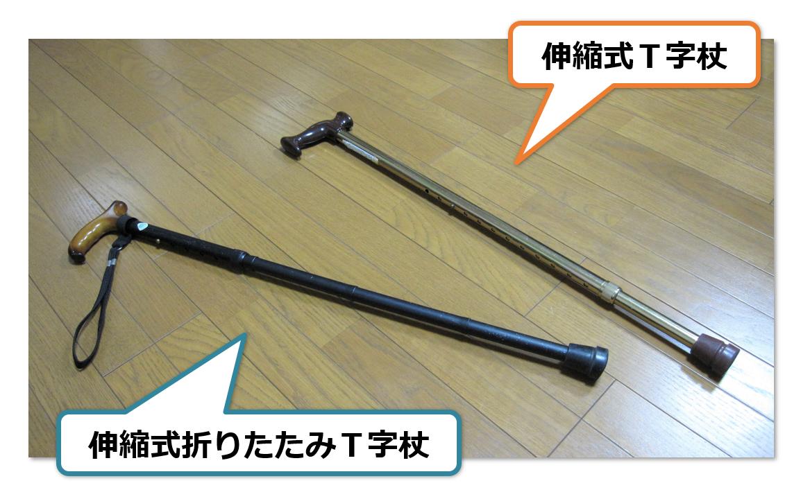 f:id:sunao-hiroba:20190622124714p:plain