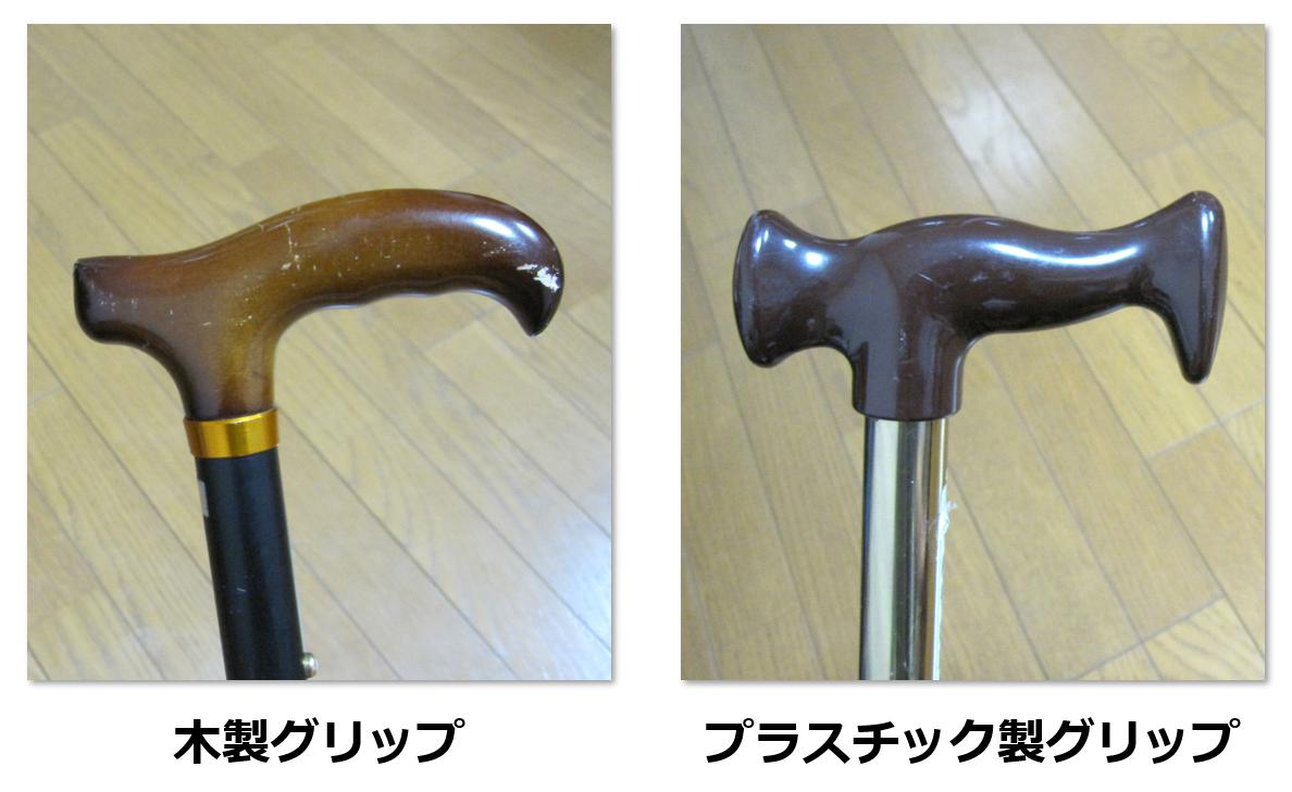 f:id:sunao-hiroba:20190622130126p:plain