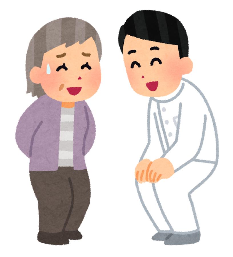 f:id:sunao-hiroba:20190703123638p:plain