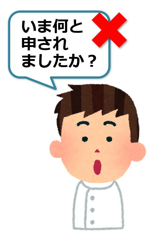 f:id:sunao-hiroba:20190703150113p:plain
