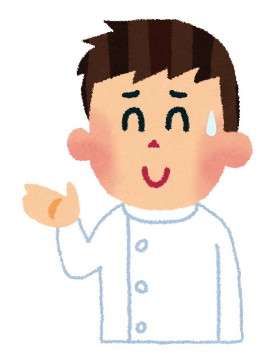 f:id:sunao-hiroba:20190703151225p:plain