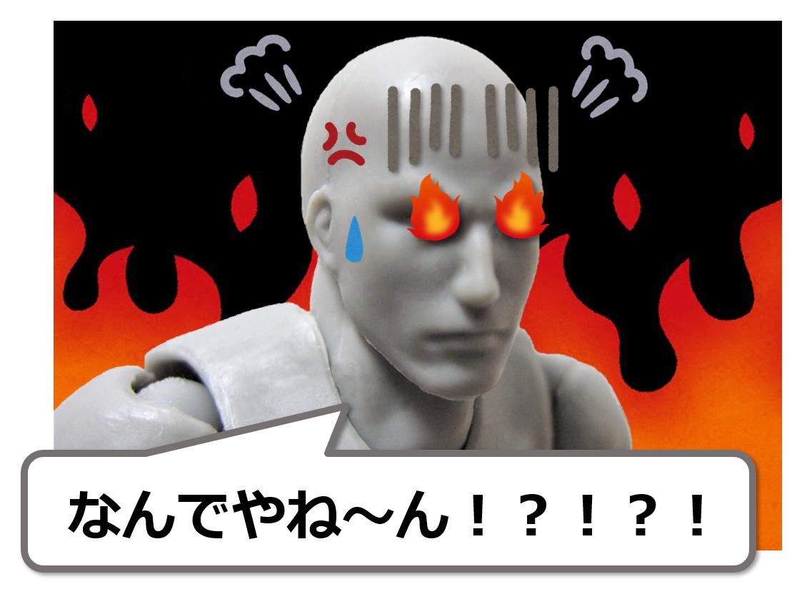 f:id:sunao-hiroba:20190705194321p:plain