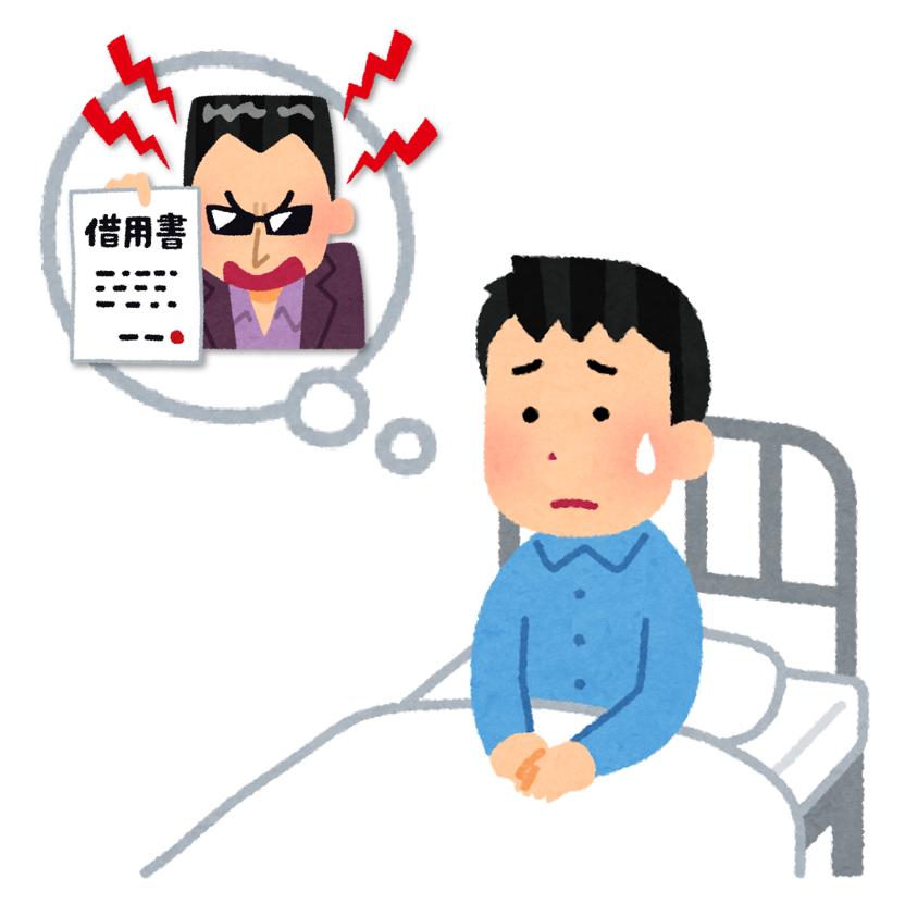 f:id:sunao-hiroba:20190709204041p:plain