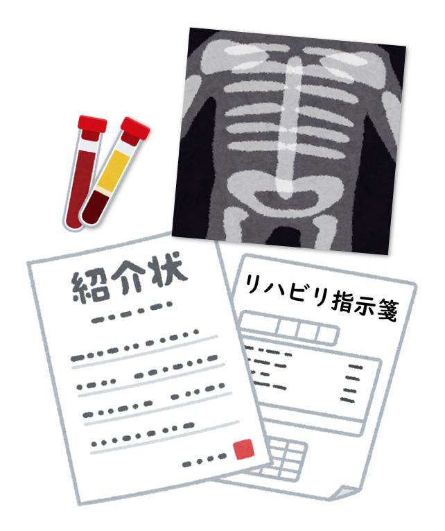 f:id:sunao-hiroba:20190712211118p:plain