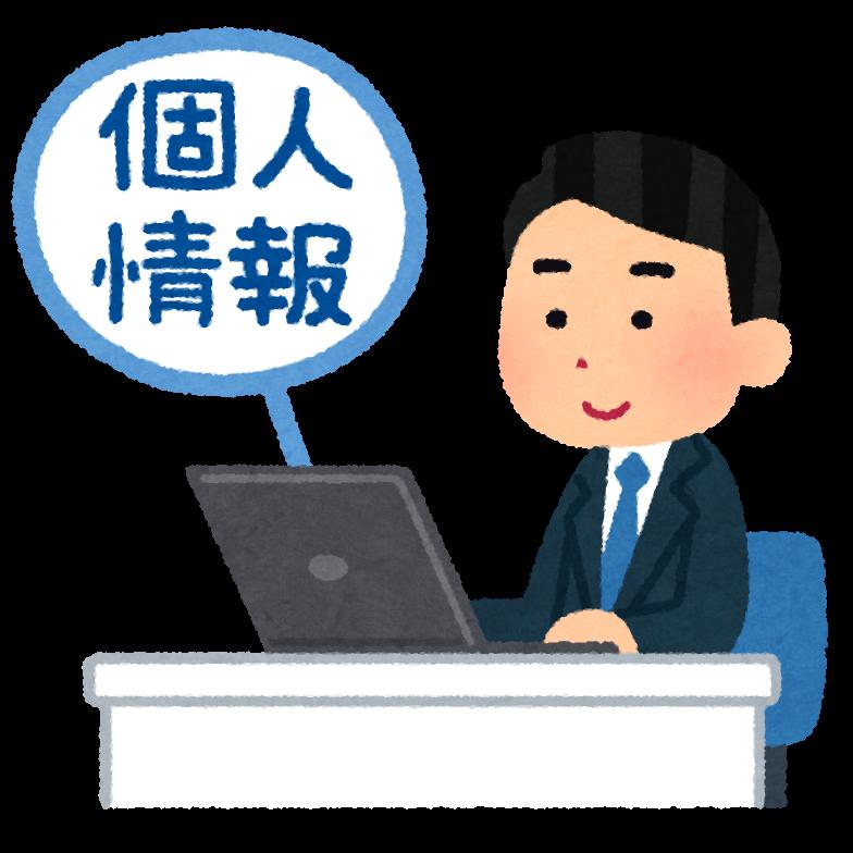 f:id:sunao-hiroba:20190712214159p:plain