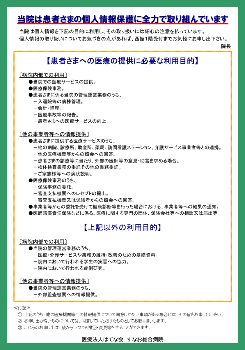 f:id:sunao-hiroba:20190714124613p:plain