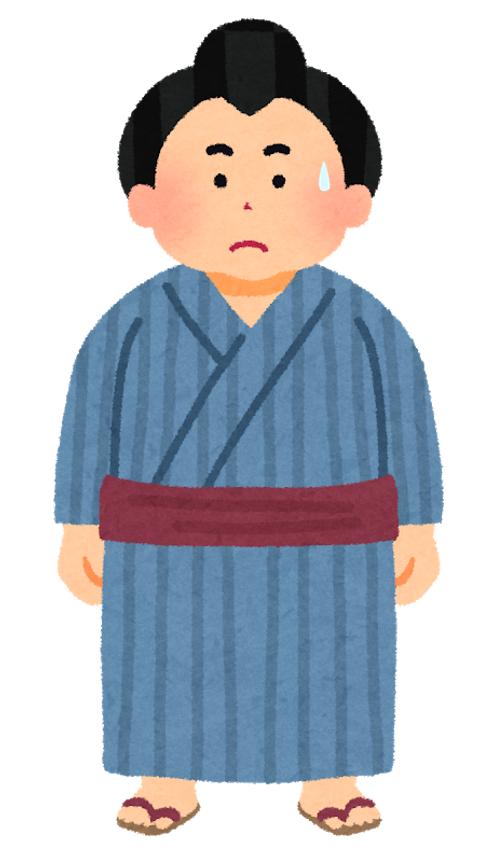f:id:sunao-hiroba:20190719105315p:plain