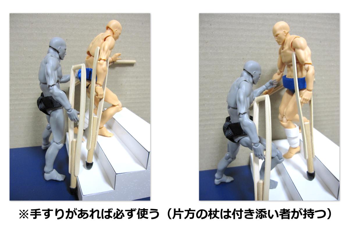f:id:sunao-hiroba:20190727204300p:plain
