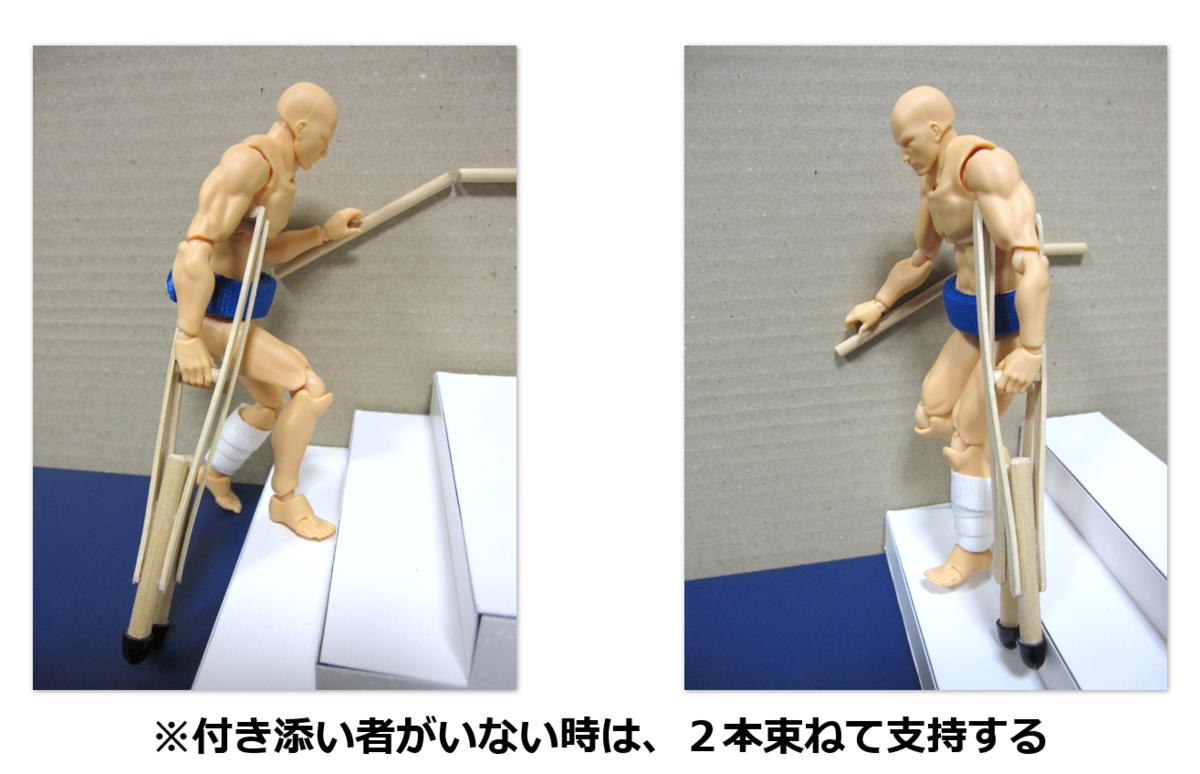 f:id:sunao-hiroba:20190727204511p:plain
