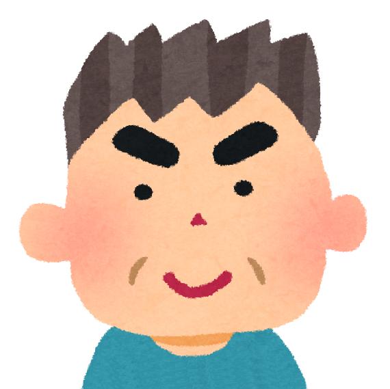 f:id:sunao-hiroba:20190806170943p:plain