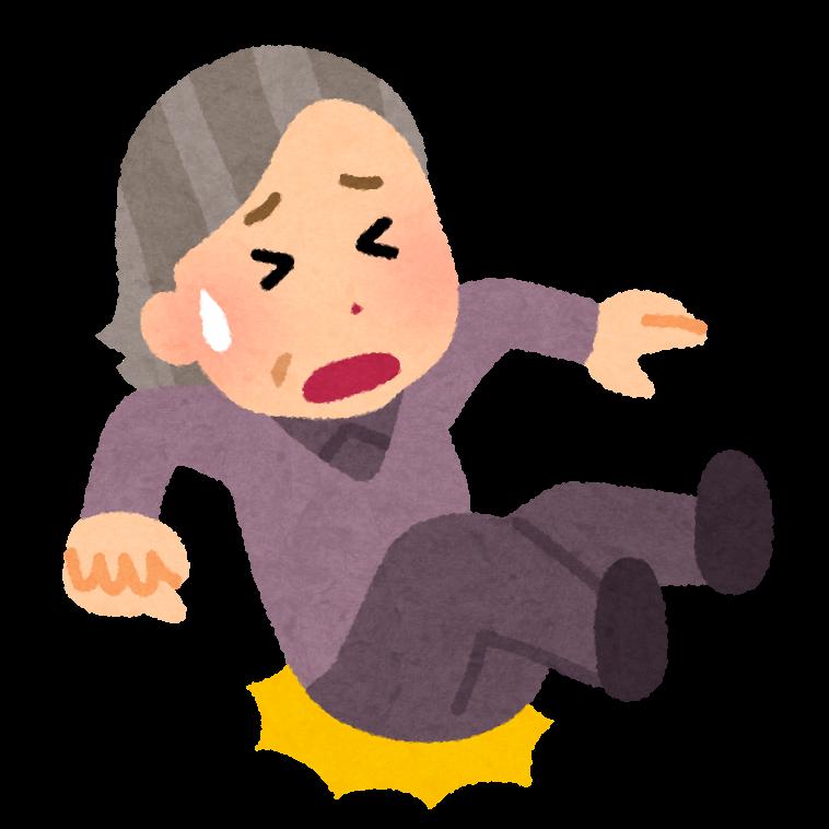 f:id:sunao-hiroba:20190813222918p:plain
