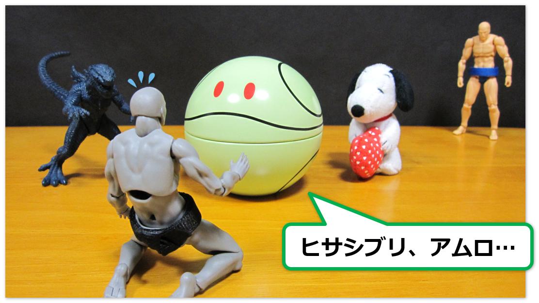 f:id:sunao-hiroba:20190824141239p:plain